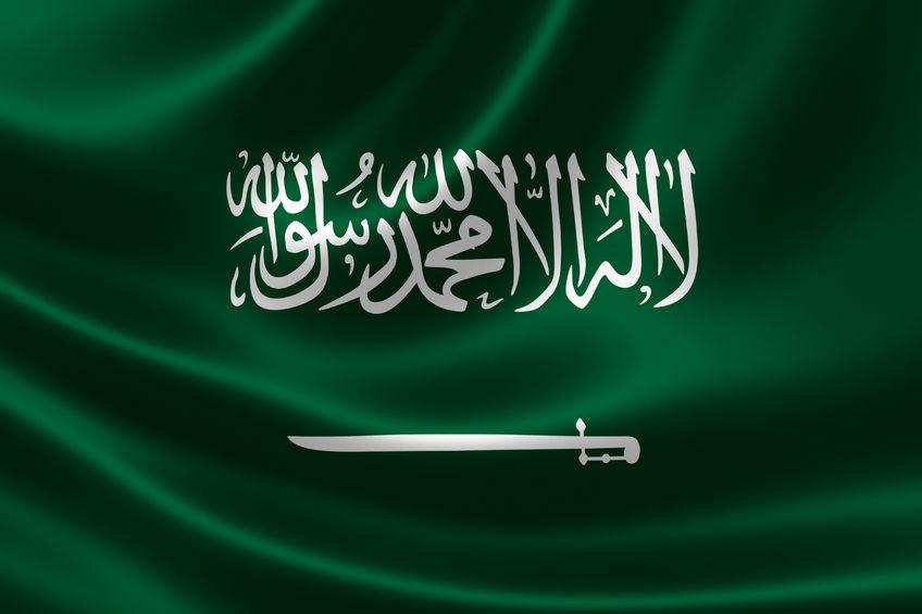 Saudi Arabia Is the Biggest Buyer of U.S. Arms